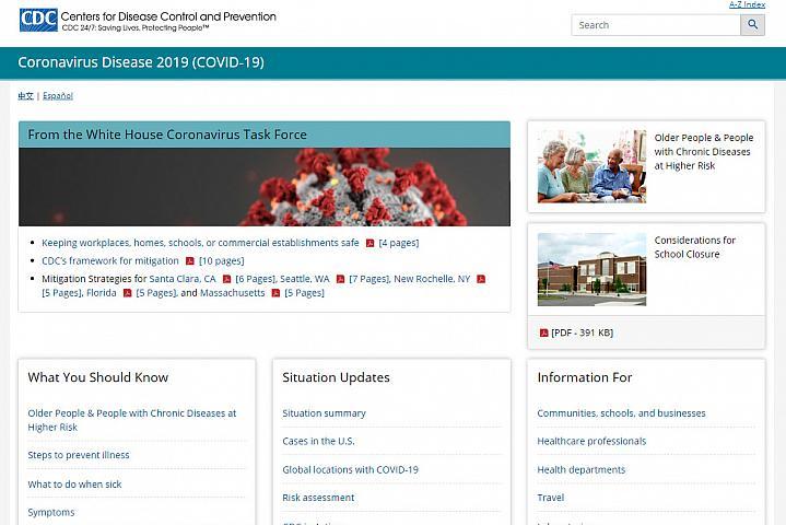 Screenshot of the coronavirus (COVID-19) website